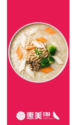 惠美饺子加盟之营养汤饭