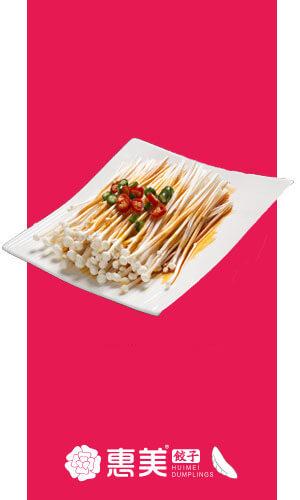 惠美水饺加盟之经典小菜