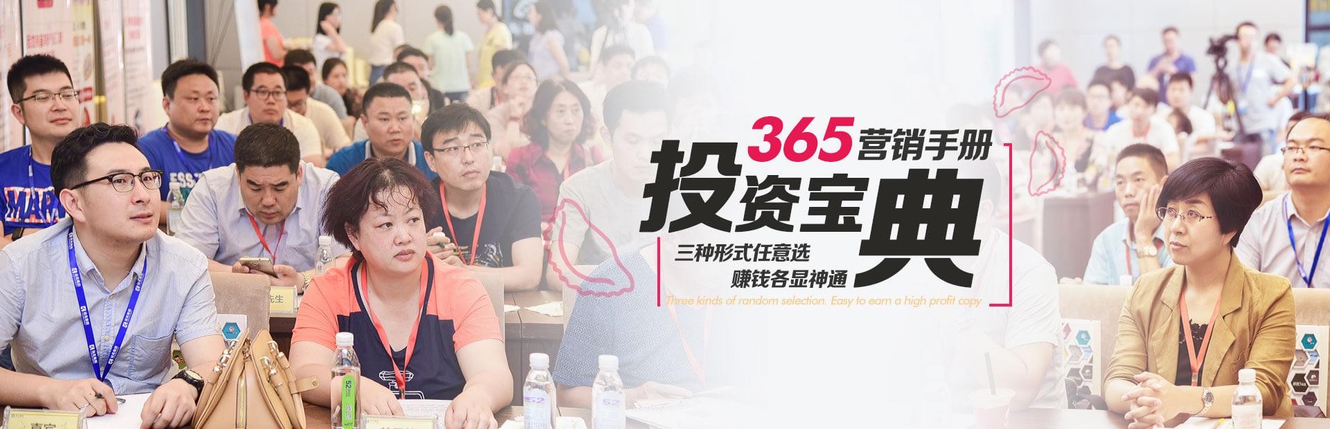 惠美饺子全国招商加盟