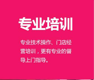 加盟惠美饺子获总部大力扶持