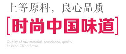 惠美饺子加盟-时尚中国味道