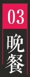 惠美饺子加盟成创业首选