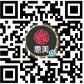 惠美饺子官方微博二维码