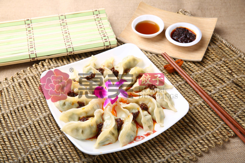 惠美饺子品种多样