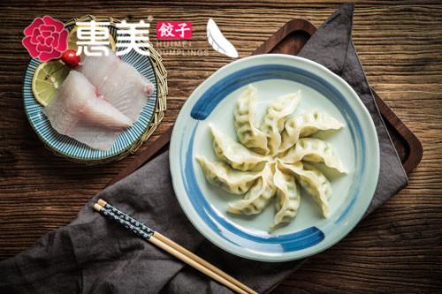 惠美饺子美食推荐-精品鱼肉水饺