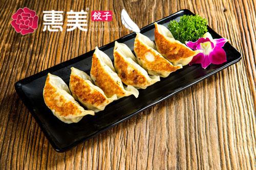 惠美饺子美食推荐-醇香嫩牛肉煎饺