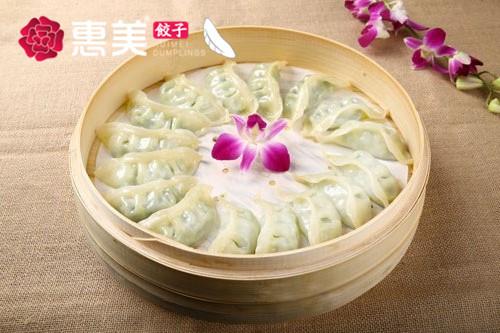 惠美饺子美食推荐-香嫩白菜鲜肉蒸饺