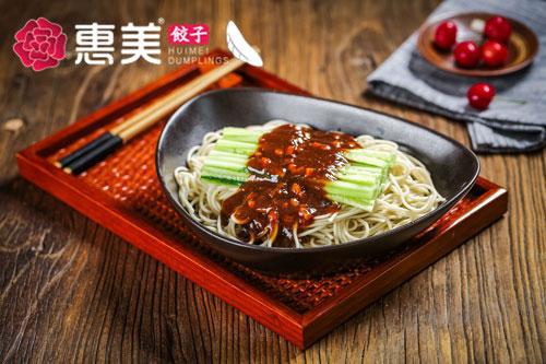 惠美饺子美食推荐-炸酱面