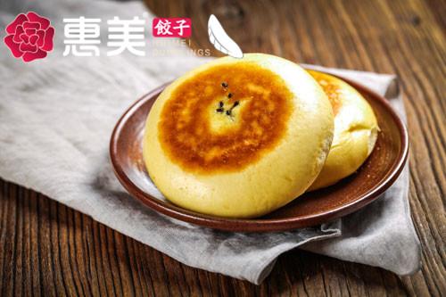 惠美饺子美食推荐-黄金豆沙馅饼
