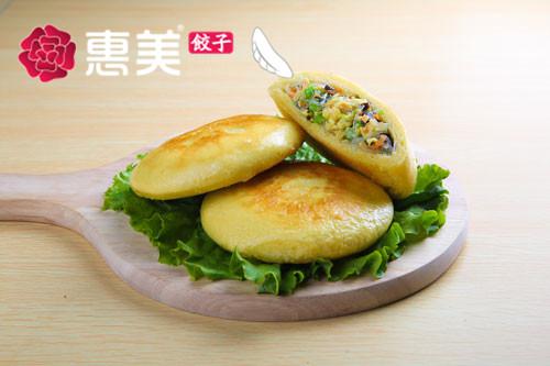 惠美饺子美食推荐-黄金素馅饼