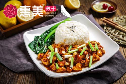 惠美饺子美食推荐-宫保鸡丁饭