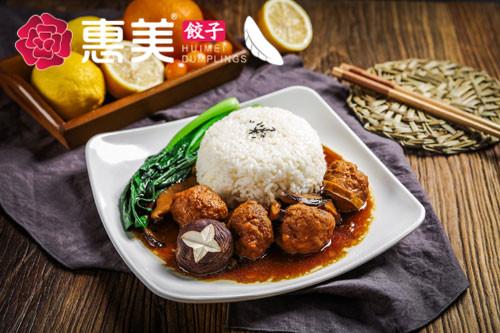 惠美饺子美食推荐-四喜肉丸饭