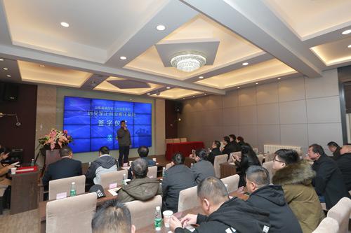 远见集团与山东省军促会进行战略合作