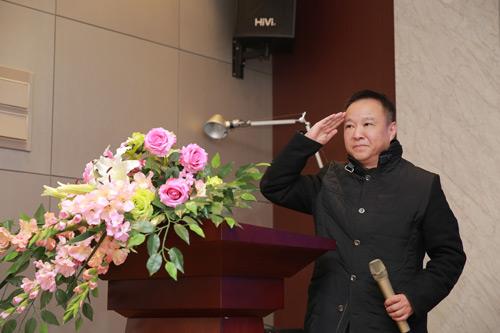 山东省退役军人创业促进会会长张宁东压轴出场