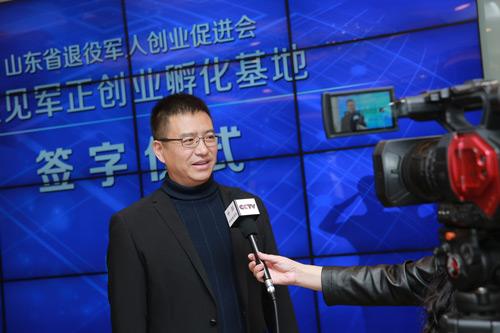 中央电视台采访牟伟董事长
