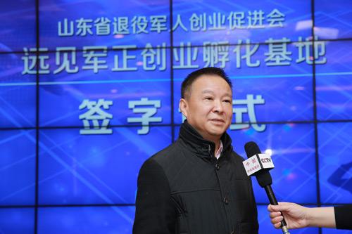 中央电视台采访张宁东会长