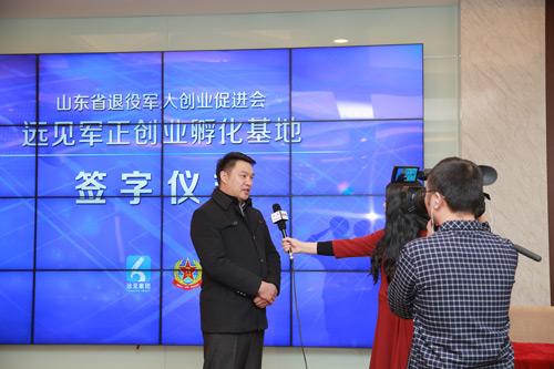 中央电视台采访王在董事长
