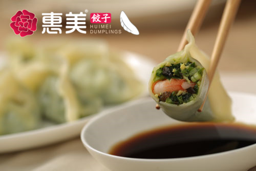 惠美饺子产品美食