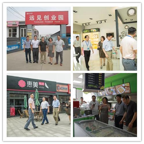 中国烹饪协会会长等参观