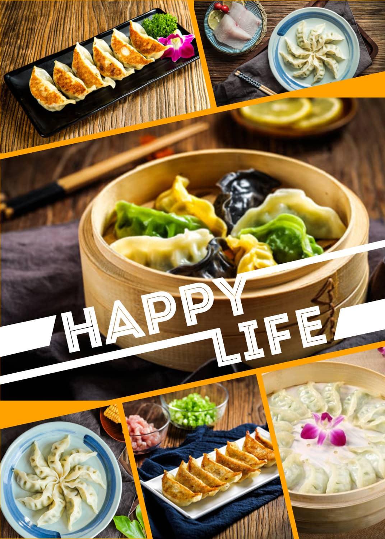 惠美饺子美食产品
