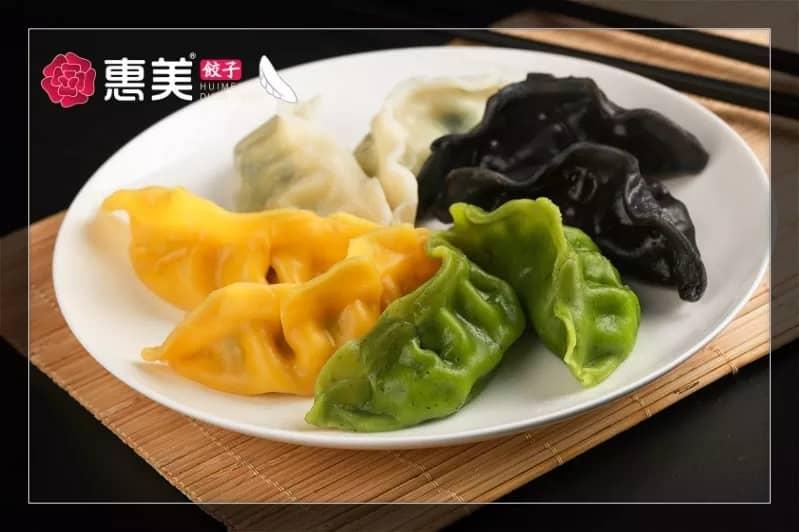 惠美彩色海鲜水饺