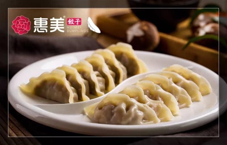 白皮鱼肉水饺