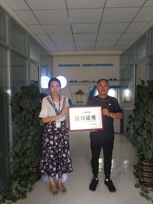 惠美饺子加盟签约合照