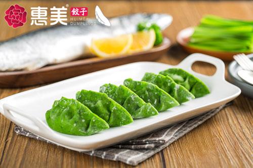 惠美饺子美食推荐-绿皮鲅鱼水饺