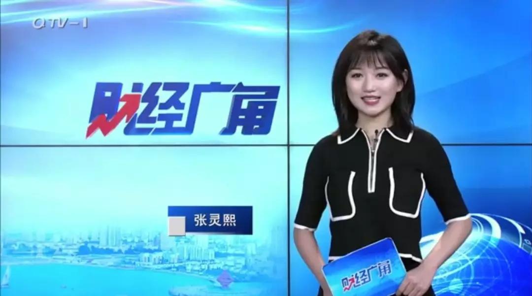 青岛电视台报道