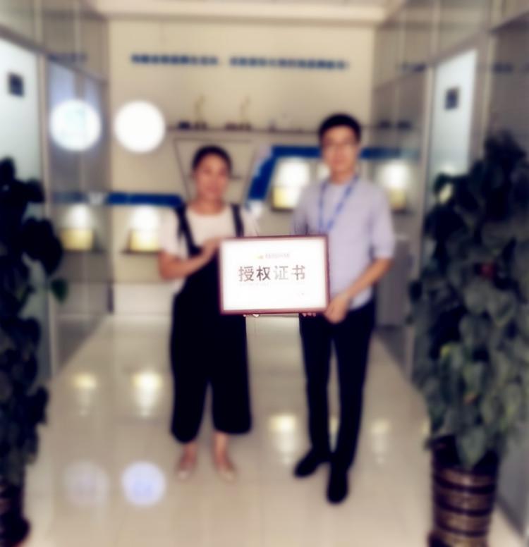 惠美饺子加盟商签约
