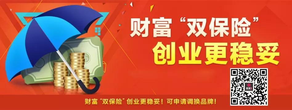 惠美饺子加盟连锁政策