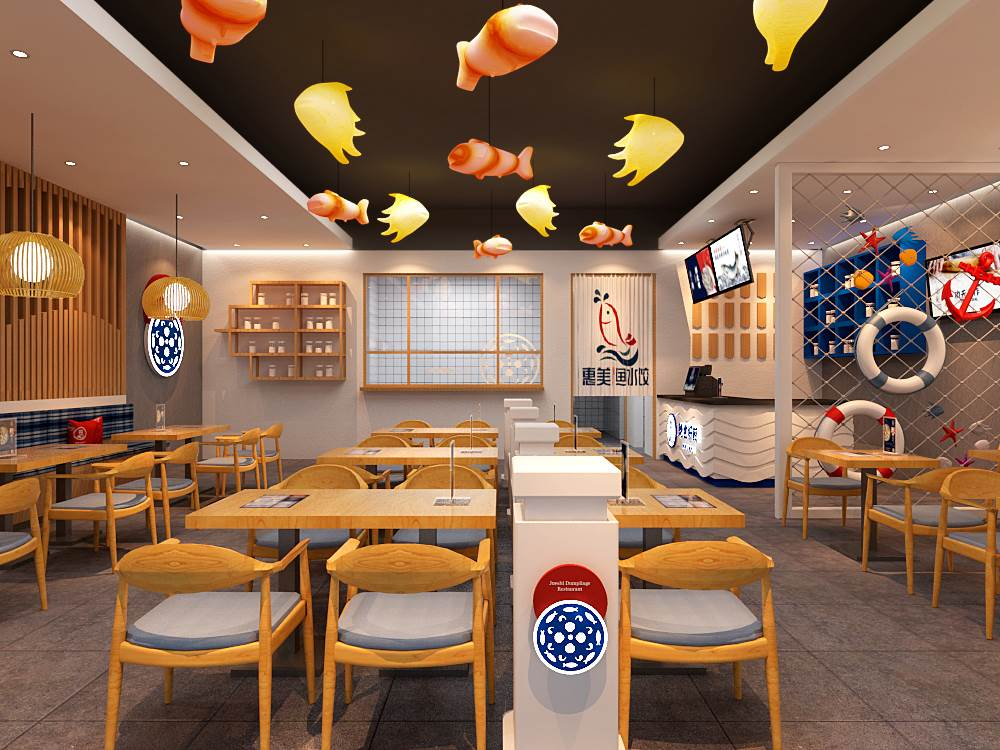 惠美鱼水饺升级店面
