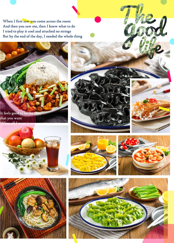 惠美饺子其他产品