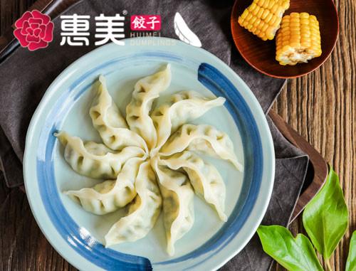 惠美饺子美食
