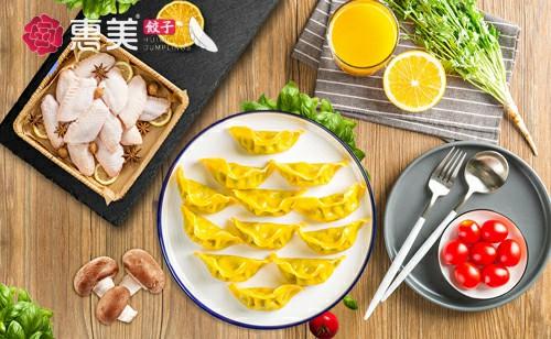 黄皮鸡肉菌菇水饺