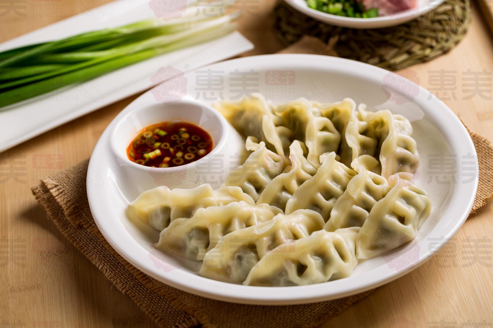 惠美饺子特色美食-大葱猪肉水饺