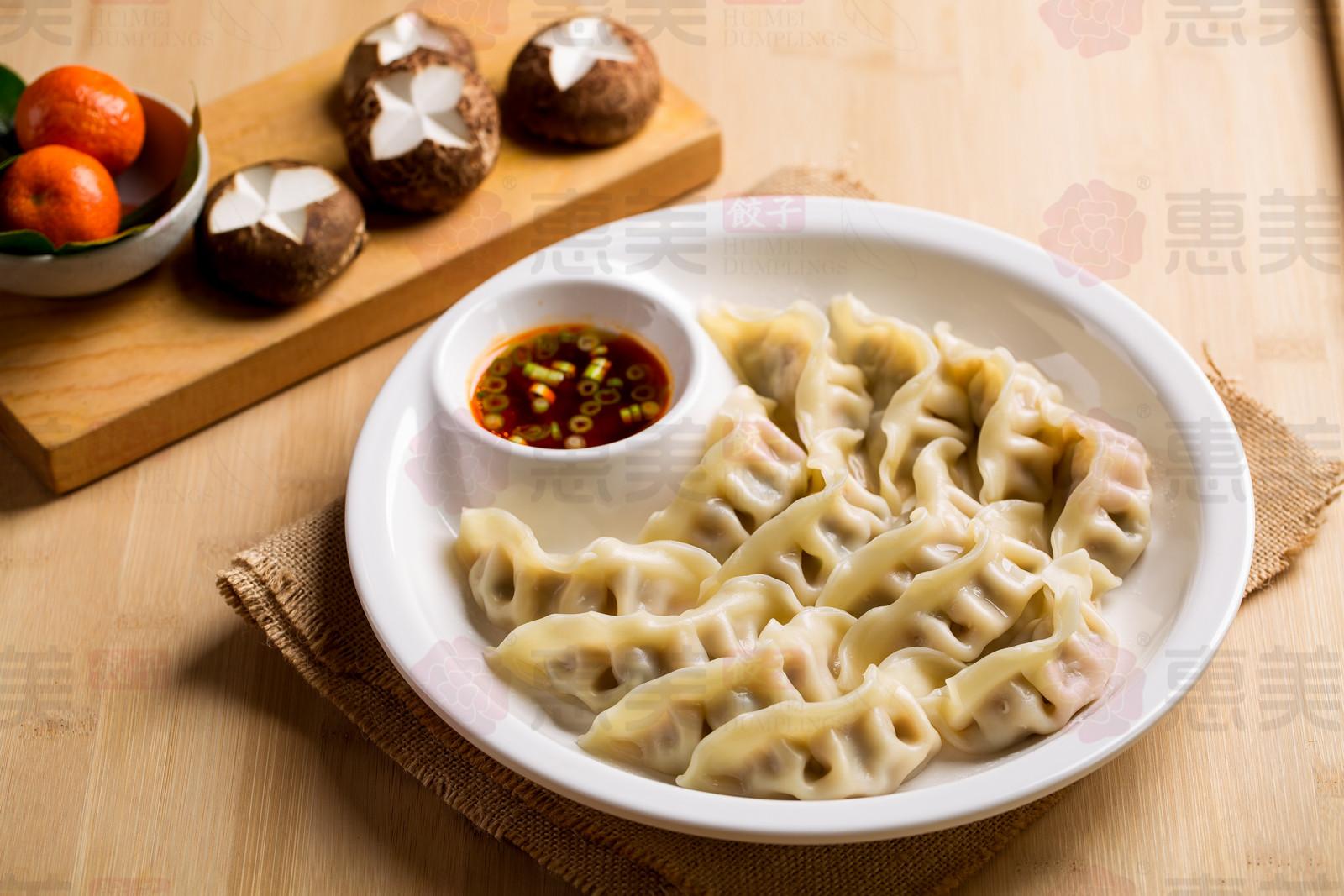 惠美饺子特色美食-香菇猪肉水饺